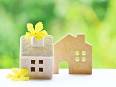 マイホームの買換えに係る特例制度